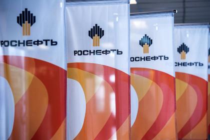 Прибыль «Роснефти» увеличилась почти в 2,5 раза