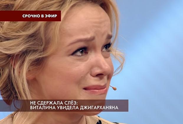 Виталина Цымбалюк-Романовская в «Пусть говорят»