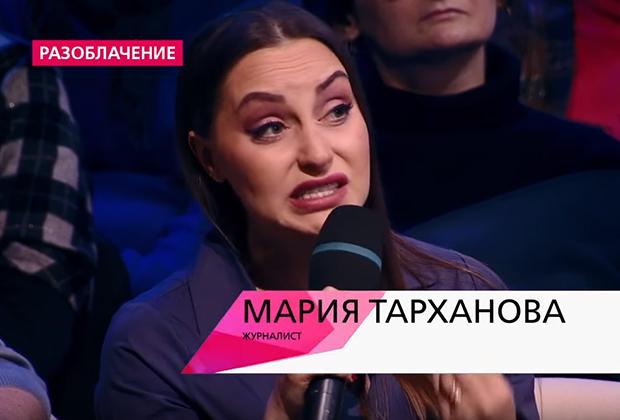 Шурыгина возвращается на федеральные каналы ТВ