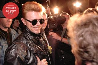 Москва. 18 июня 1996 года. Дэвид Боуи в аэропорту Шереметьево