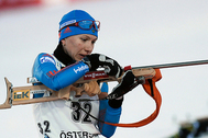 Биатлонистка Анастасия Загоруйко