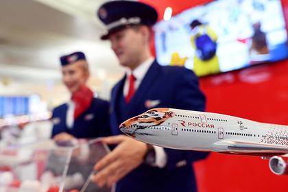 Авиакомпания «Россия» презентовала новое меню для рейсов из Пулково