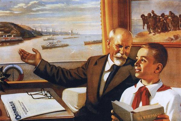 Советский плакат «Сбылись мечты народные!»