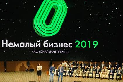 Владимир Путин дал совет молодым предпринимателям