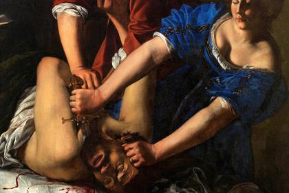 Фрагмент картины «Юдифь и Олоферн», 1612—1613