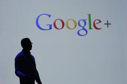 Google начал удалять
