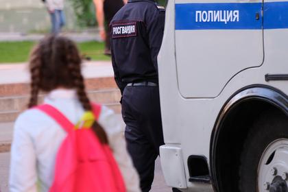 Лжеполицейский сел на 12 лет за похищение ребенка