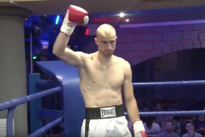 Александр Костромин