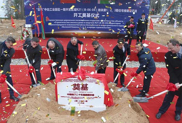 Торжественная церемония начала строительства первого жилого дома на территории технопарка «Великий камень»
