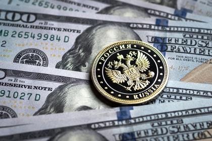 Россия и Европа задумались об отказе от доллара