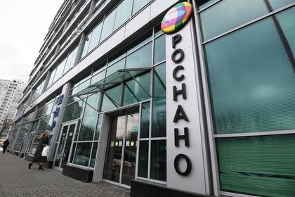 Продажа доли «Роснано» в «Новомете» оказалась под вопросом
