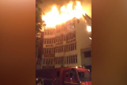 Унесший жизни 17 человек пожар в Индии попал на видео