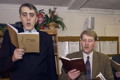 Свидетелей Иеговы разрешили восстановить в правах Перейти в Мою Ленту