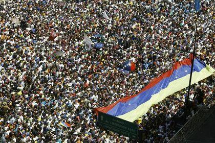 Мадуро осудил Трампа зазаявления в«нацистском стиле»