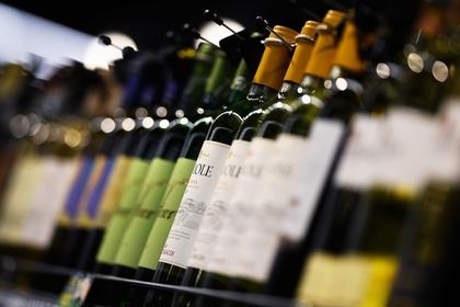Названы лучшие марки розового вина