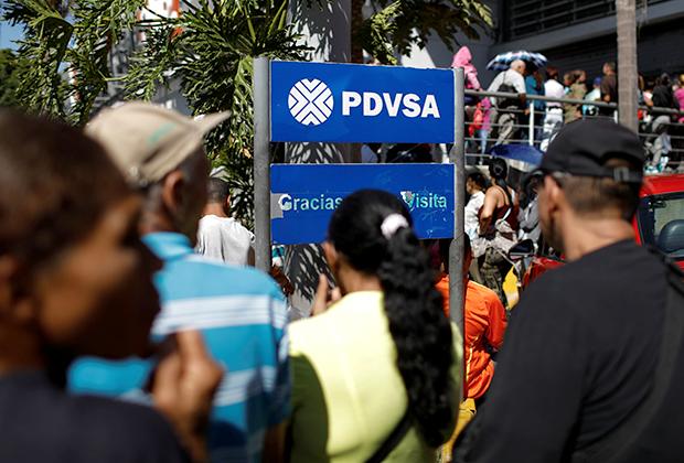 Заправка PDVSA в Венесуэле