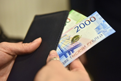 Россиян предупредили о росте инфляции