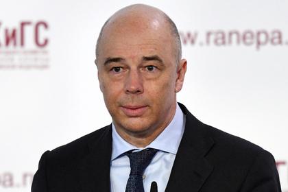 Силуанов сравнил новые санкции США против РФ с«выстрелом вногу»
