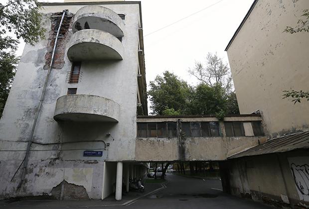 Дом Наркомфина в Москве