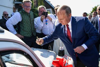 Австриец купил машину с автографом Путина за 20 тысяч евро
