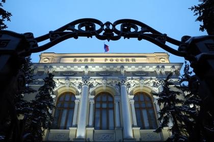 Центробанк усомнился в экономическом росте России