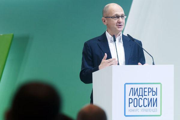 Конкурс «Лидеры России» усложнили