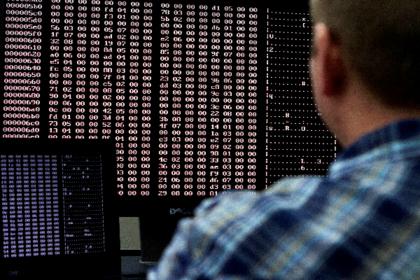 Обнаружена китайская база данных слежки за миллионами уйгуров