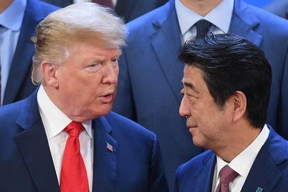 Премьер Японии выдвинул Трампа на Нобелевскую премию