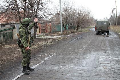 Три взрыва прогремели в центре Донецка