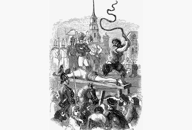 Наказание кнутом в Санкт-Петербурге. XVIII век