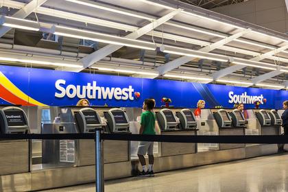 Американские авиакомпании признали бесполых пассажиров