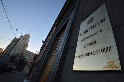 Украина вошла в тройку максимально вредящих России стран
