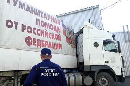 Венесуэла получит сотни тонн российской гуманитарной помощи