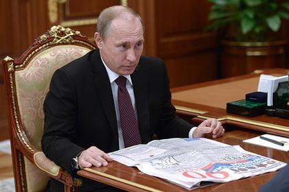 Стал известен список прессы на столе Путина