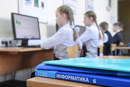 К 2021г все школы страны будут предоставлять нынешние условия обучения— Путин