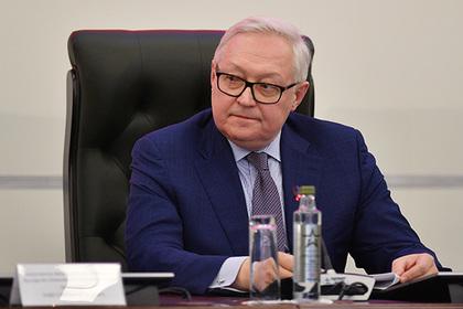 Россия пообещала США «стратегическое терпение»