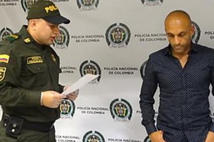 Бывшего футболиста сборной Колумбии вновь наказали за перевозку кокаина