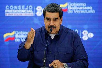 В Венесуэле научат бизнес дружить с Россией