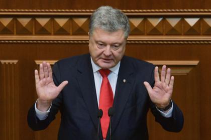 Раскрыта схема Порошенко для подкупа избирателей