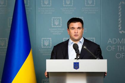 Украина анонсировала расторжение договора по Азовскому морю