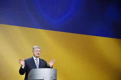 Порошенко назвал Малевича живописцем «украинского авангарда»