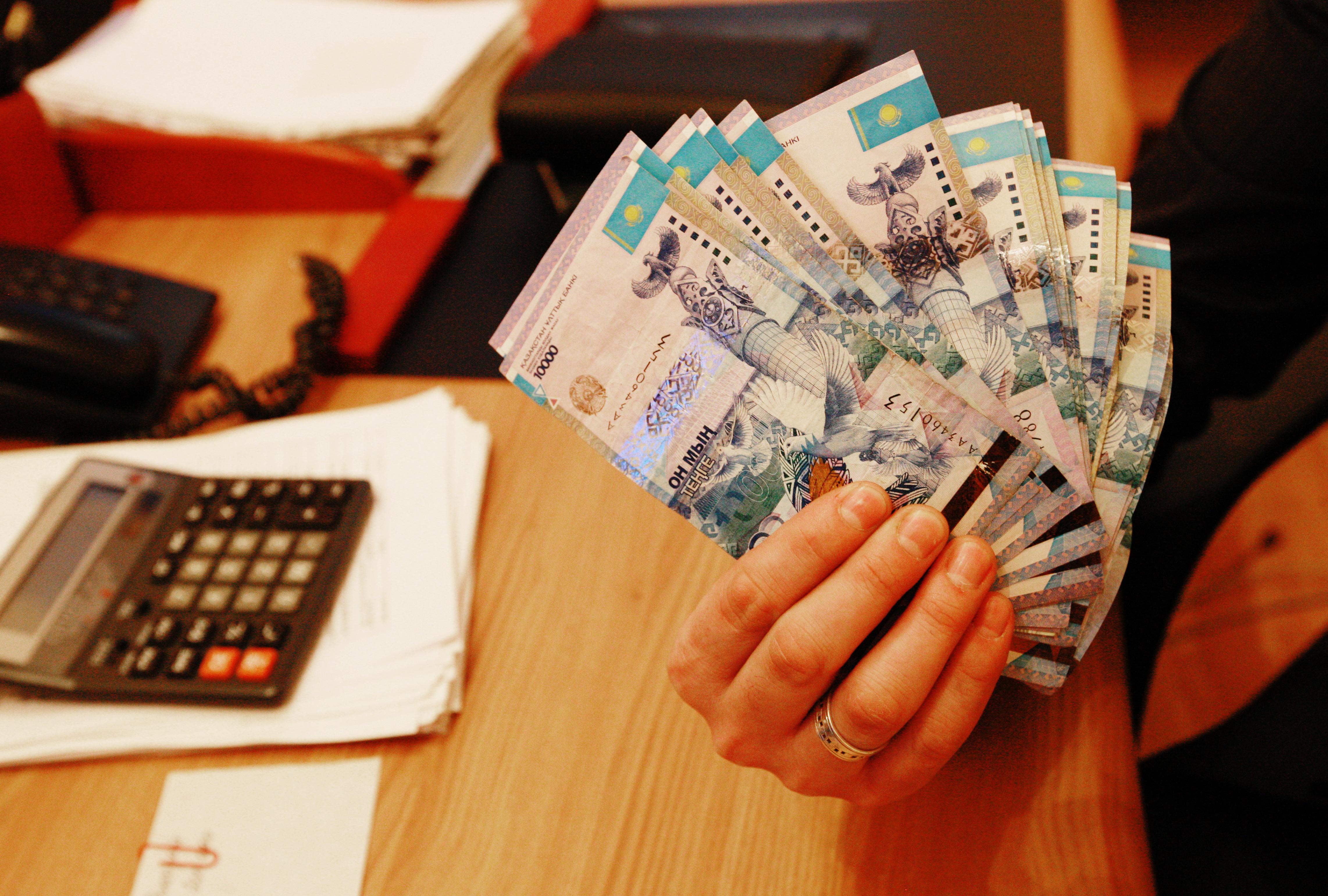 займ наличными казахстан