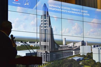 Небоскреб Рогозина в виде ракеты сравнили с фаллосом