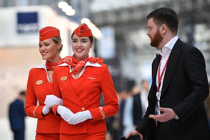 «Аэрофлот» объявил о старте поэтического конкурса к Международному женскому дню