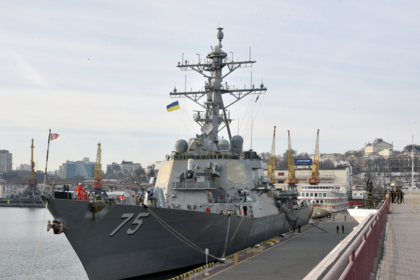 В порт Одессы зашел американский эсминец
