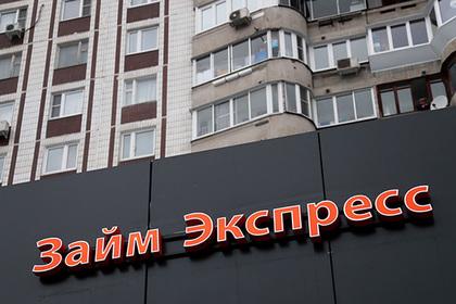 Россиян решили спасти от кредитного рабства