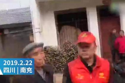 Похищенный в детстве китаец воссоединился с родителями спустя 31 год