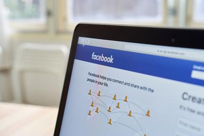 Цензоры Facebook оказались запуганными бедняками-сексоголиками