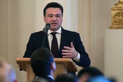 Воробьев назвал приоритет в работе органов власти Подмосковья