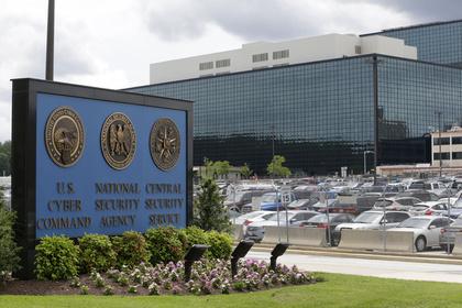 Раскрыты подробности первой кибератаки США на Россию